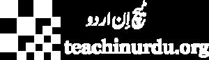 TiU-logo-urdu-website-inverted