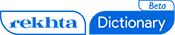 Rekhta-Dictonary-logo